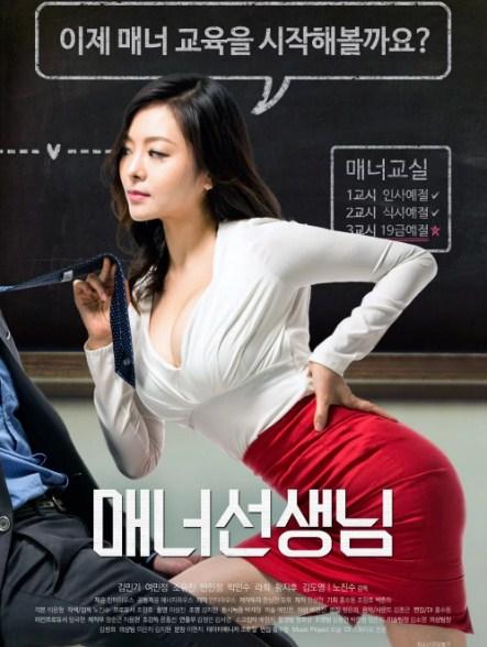 Nonton Film Semi Movie Subtitle Indonesia Porno